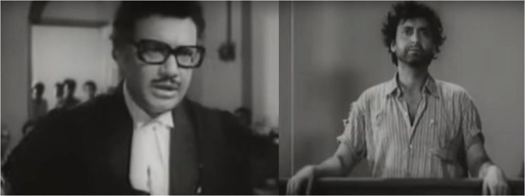 Uttam and Soumitra good movie