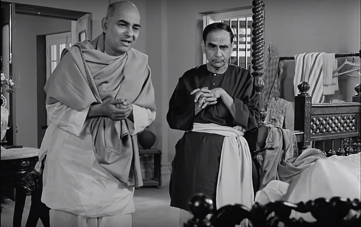 Haridhan Mukherjee mahapurush bengali black and white film satyajit ray