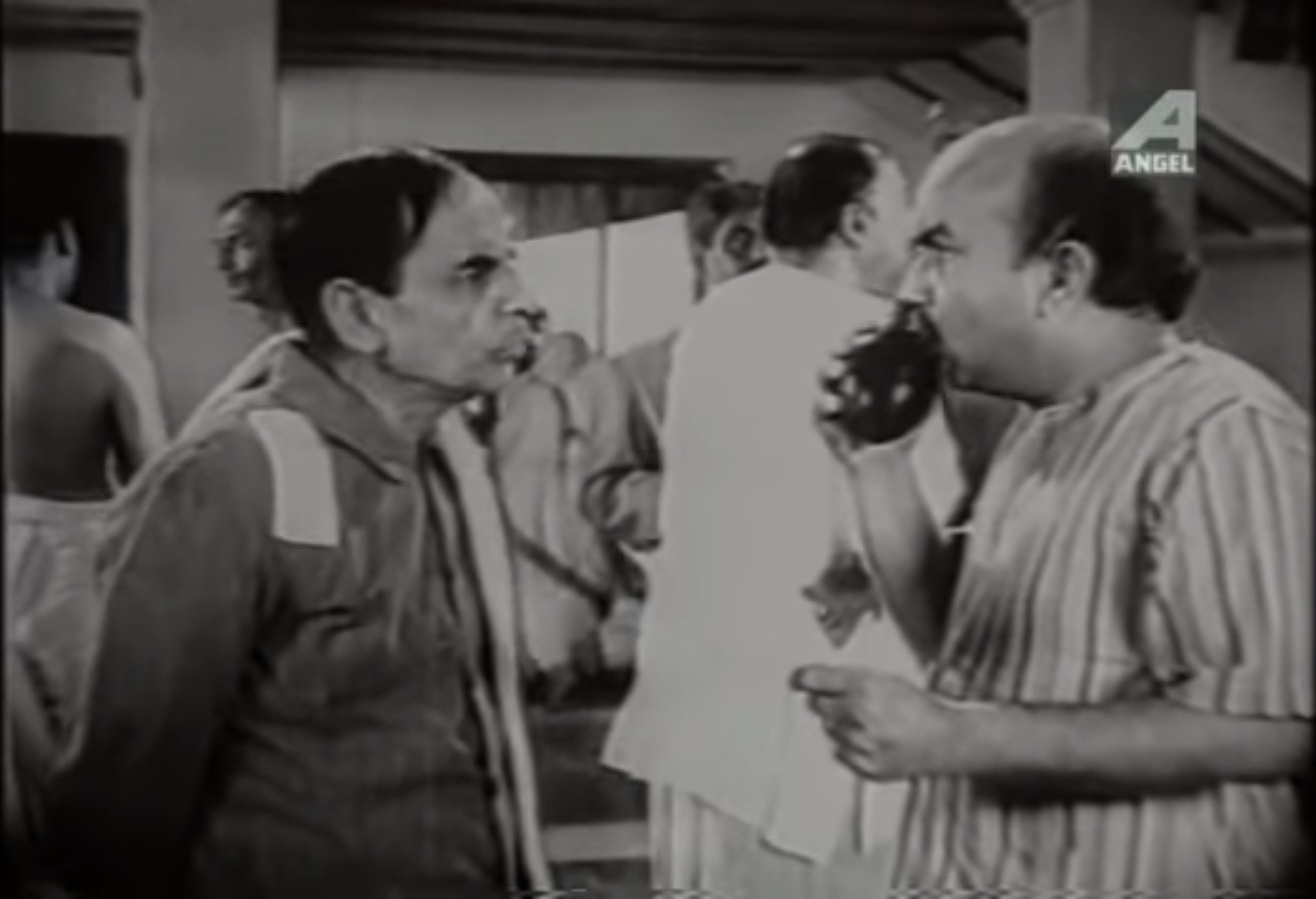 Haridhan Mukherjee sreeman prthiviraj bengali black and white film comedy