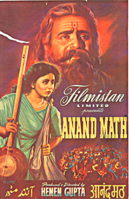 Bankim Chandra novel film anandamath