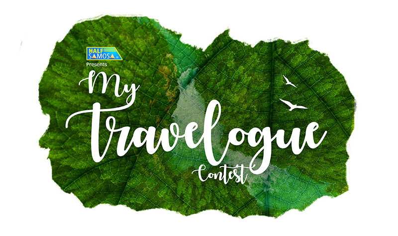 My Travelogue contest