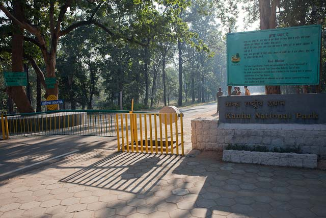 Kanha National Park entry gate