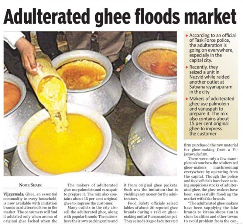 desi ghee adulteration