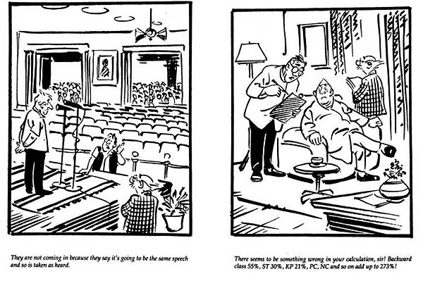RK Laxman cartoons